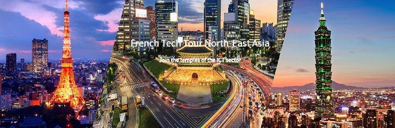 フランスの有望スタートアップ9社が日本、韓国、台湾を訪れる「フレンチテック・ツアー2017」