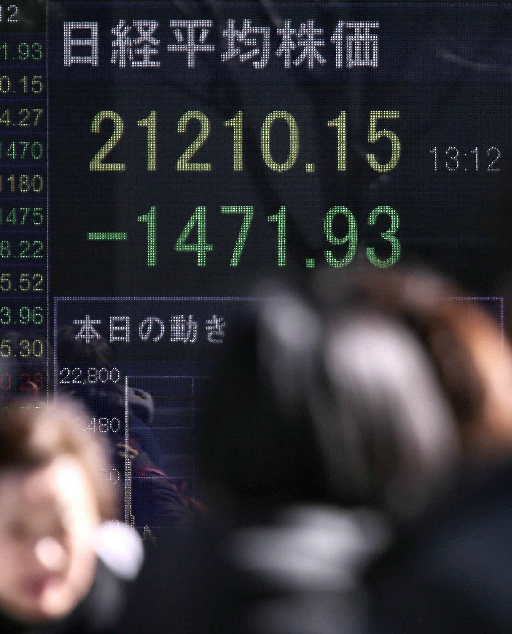 マテリアル 株価 三菱
