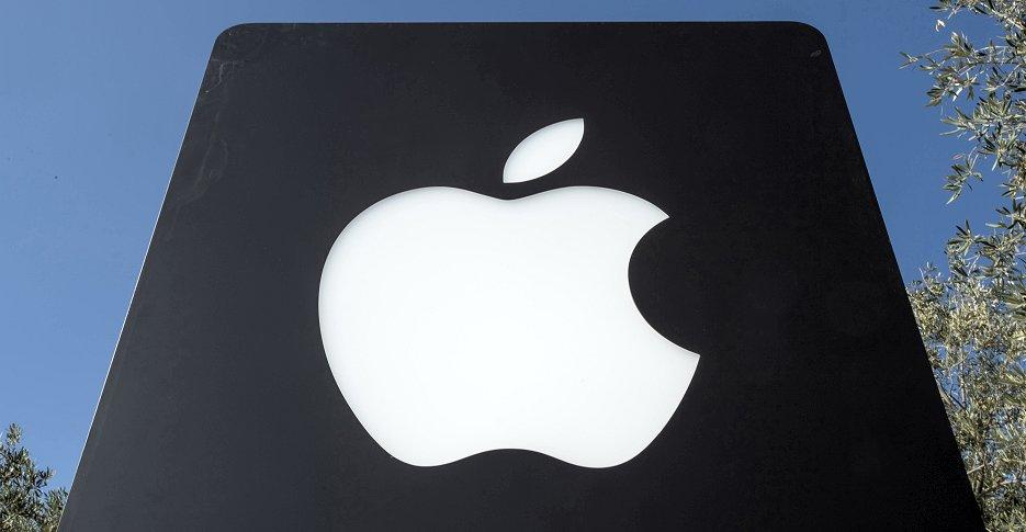 アップルはバグ低減に向けて、開発スピードより品質重視へかじを切ったという(ブルームバーグ)