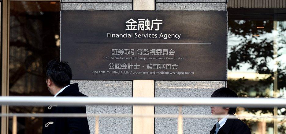 金融庁はコインチェックに2度目の業務改善命令、顧客資産流用が判明したビットステーションなどに業務停止を命じた(ブルームバーグ)