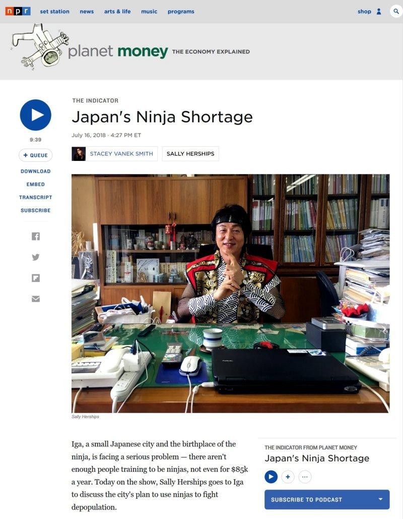三重県伊賀市についての番組を岡本栄市長の写真付きで紹介する米公共ラジオ(NPR)のウェブページ