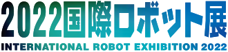 iREX2019   The Largest Robot Trade Show around the World