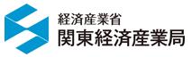 経済産業省ロゴ